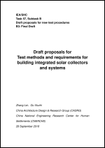 Test methods and requirements for building integrated collectors and systems
